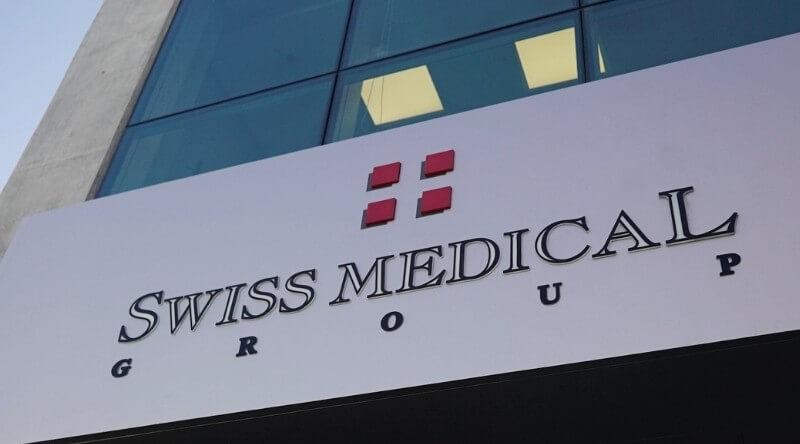 La propuesta de Swiss Medical Group en el mundo de seguros